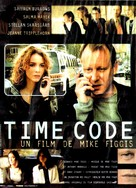 Timecode - French Movie Poster (xs thumbnail)
