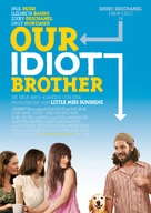 Our Idiot Brother - German Movie Poster (xs thumbnail)