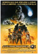 Solarbabies - Spanish Movie Poster (xs thumbnail)