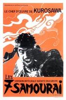 Shichinin no samurai - French Movie Poster (xs thumbnail)