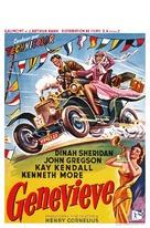 Genevieve - Belgian Movie Poster (xs thumbnail)
