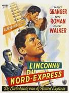 Strangers on a Train - Belgian Movie Poster (xs thumbnail)