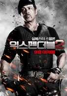 The Expendables 2 - South Korean Movie Poster (xs thumbnail)