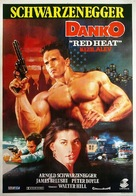 Red Heat - Turkish Movie Poster (xs thumbnail)