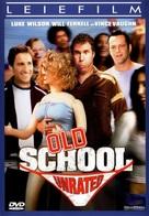 Old School - Norwegian Movie Cover (xs thumbnail)