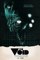 The Void - Movie Poster (xs thumbnail)