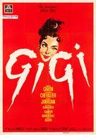 Gigi - Italian Movie Poster (xs thumbnail)