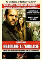 The Bank Job - French DVD movie cover (xs thumbnail)