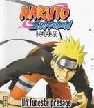 Gekijô-ban Naruto shippûden - French Blu-Ray cover (xs thumbnail)