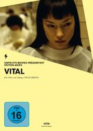 Vital - German DVD cover (xs thumbnail)