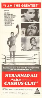 A.k.a. Cassius Clay - Australian Movie Poster (xs thumbnail)
