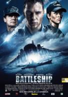 Battleship - Romanian Movie Poster (xs thumbnail)