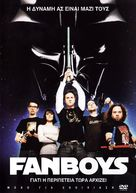 Fanboys - Greek Movie Cover (xs thumbnail)