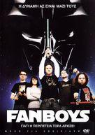 Fanboys - Greek Movie Cover (xs thumbnail)