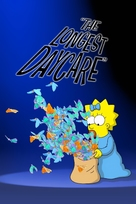 The Longest Daycare - DVD movie cover (xs thumbnail)