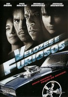 Fast & Furious - Portuguese DVD cover (xs thumbnail)