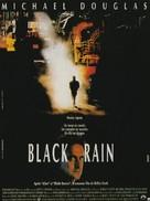 Black Rain - French Movie Poster (xs thumbnail)