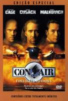 Con Air - Portuguese Movie Cover (xs thumbnail)