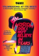 Moskva slezam ne verit - Movie Cover (xs thumbnail)