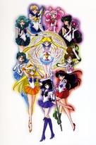 """""""Sailor Moon"""" - Key art (xs thumbnail)"""