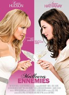 Bride Wars - French Movie Poster (xs thumbnail)