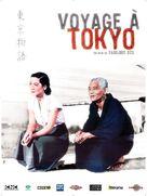 Tokyo monogatari - French Movie Poster (xs thumbnail)