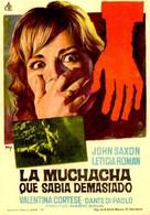La ragazza che sapeva troppo - Spanish Movie Poster (xs thumbnail)