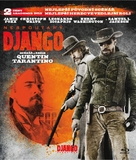 Django Unchained - Czech Blu-Ray movie cover (xs thumbnail)