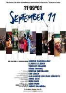 11'09''01 - September 11 - German Movie Poster (xs thumbnail)