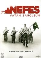 Nefes - Turkish Movie Cover (xs thumbnail)