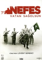 Nefes - Turkish Movie Cover (xs thumbnail)