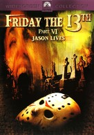 Jason Lives: Friday the 13th Part VI - Movie Cover (xs thumbnail)