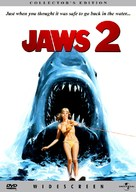 Jaws 2 - DVD movie cover (xs thumbnail)