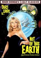 Not of This Earth - DVD cover (xs thumbnail)