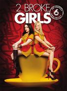 """2 Broke Girls"" - Movie Cover (xs thumbnail)"
