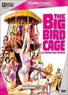 The Big Bird Cage - DVD movie cover (xs thumbnail)