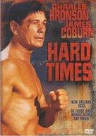 Hard Times - DVD movie cover (xs thumbnail)