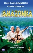 Amazone - Polish VHS movie cover (xs thumbnail)
