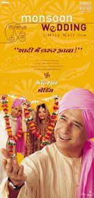 Monsoon Wedding - Indian Movie Poster (xs thumbnail)