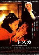 Tosca - Japanese Movie Poster (xs thumbnail)