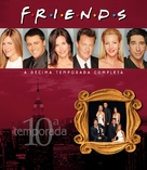 """Friends"" - Brazilian Movie Cover (xs thumbnail)"