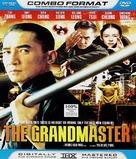 Yi dai zong shi - HD-DVD cover (xs thumbnail)