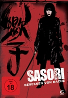 Sasori - German Movie Cover (xs thumbnail)