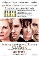 Closer - Thai poster (xs thumbnail)