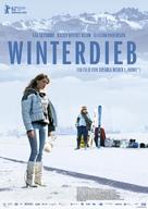 L'enfant d'en haut - German Movie Poster (xs thumbnail)