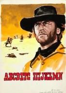 Joe Kidd - International Concept movie poster (xs thumbnail)