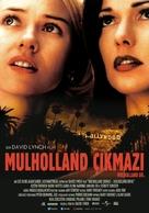 Mulholland Dr. - Turkish Movie Poster (xs thumbnail)