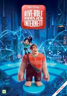 Ralph Breaks the Internet - Norwegian DVD movie cover (xs thumbnail)