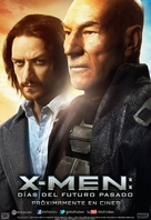 X-Men: Days of Future Past - Mexican Movie Poster (xs thumbnail)