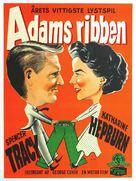 Adam's Rib - Danish Movie Poster (xs thumbnail)
